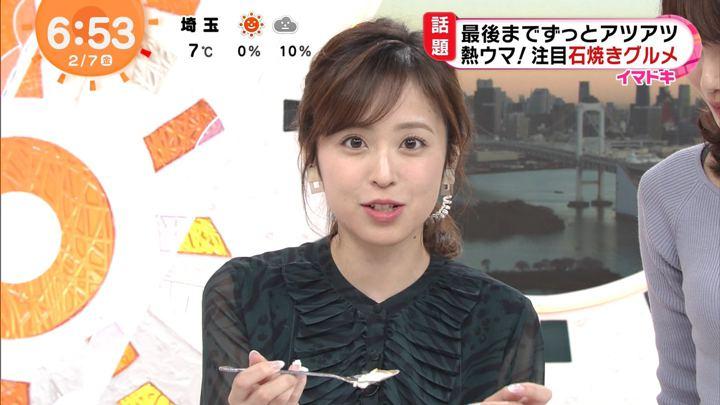 2020年02月07日久慈暁子の画像14枚目