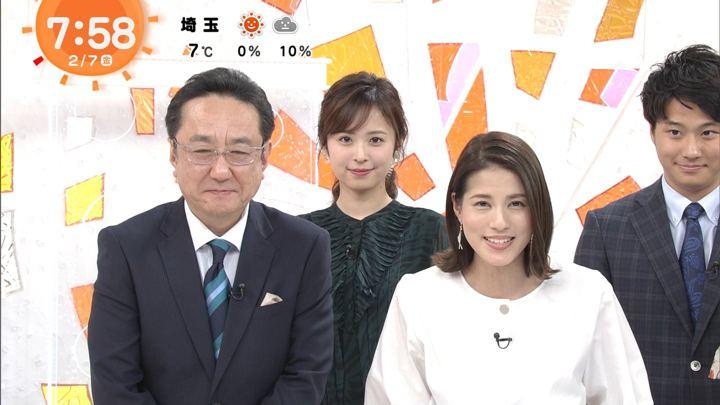 2020年02月07日久慈暁子の画像18枚目