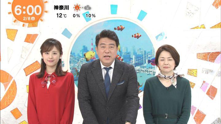 2020年02月08日久慈暁子の画像01枚目