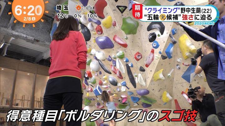 2020年02月08日久慈暁子の画像03枚目