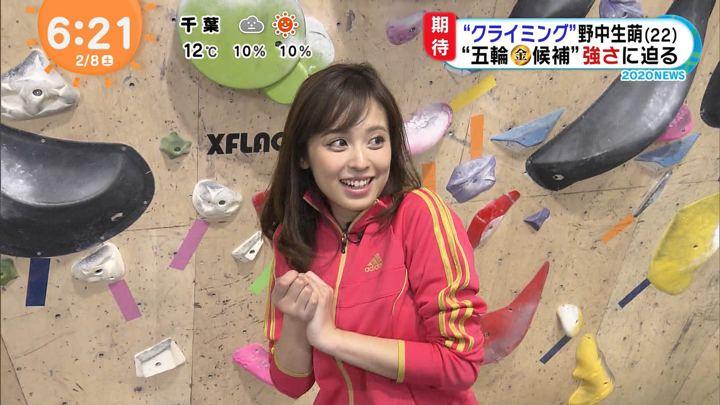 2020年02月08日久慈暁子の画像05枚目