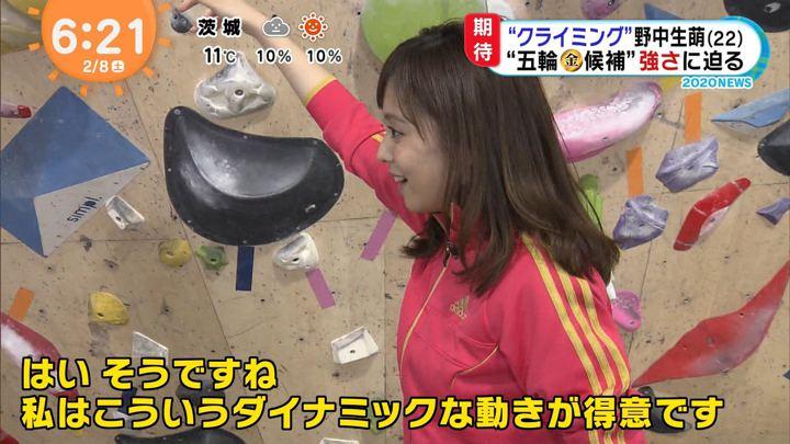 2020年02月08日久慈暁子の画像07枚目