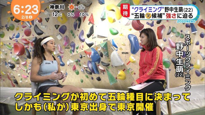 2020年02月08日久慈暁子の画像13枚目