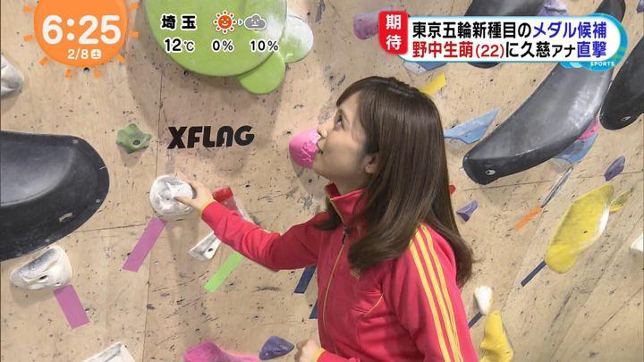 2020年02月08日久慈暁子の画像14枚目