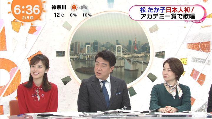 2020年02月08日久慈暁子の画像16枚目