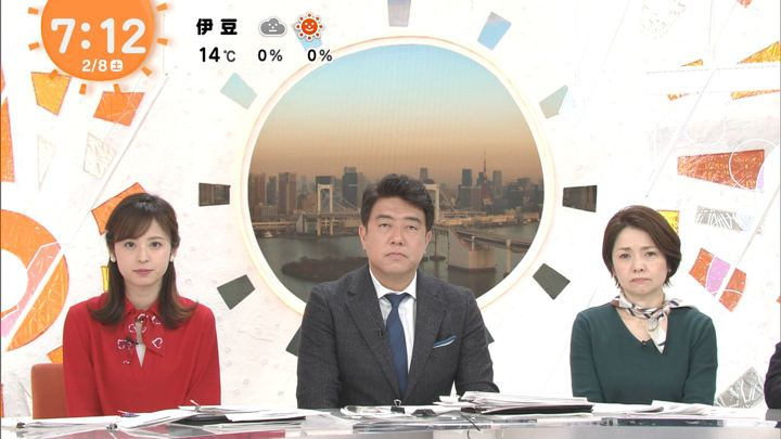 2020年02月08日久慈暁子の画像17枚目
