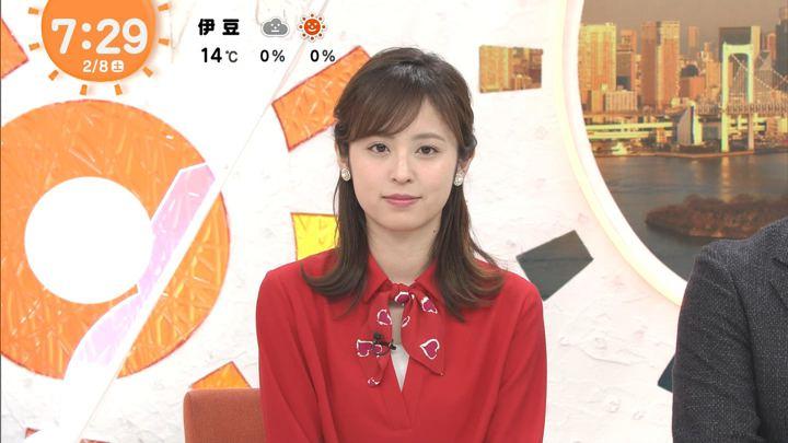 2020年02月08日久慈暁子の画像19枚目