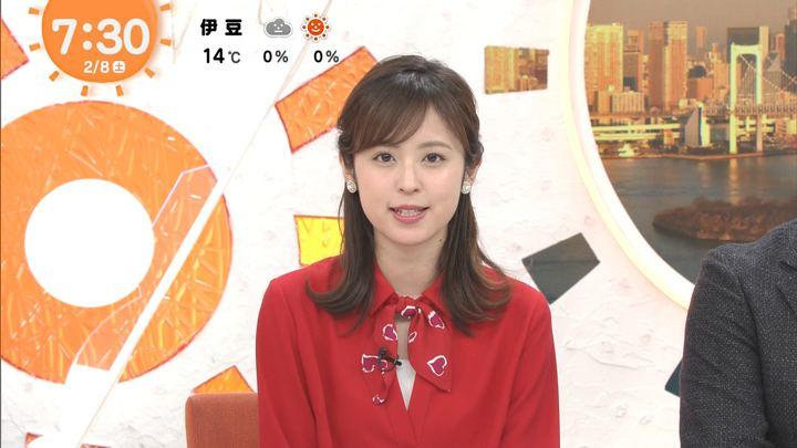 2020年02月08日久慈暁子の画像20枚目