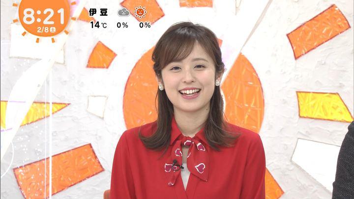2020年02月08日久慈暁子の画像22枚目