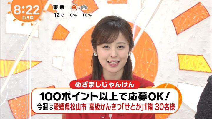 2020年02月08日久慈暁子の画像23枚目