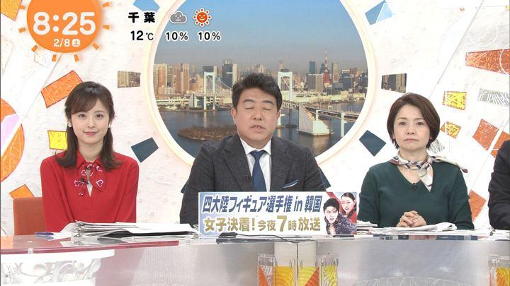 2020年02月08日久慈暁子の画像25枚目