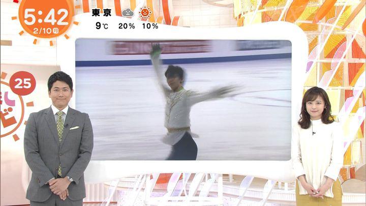 2020年02月10日久慈暁子の画像03枚目