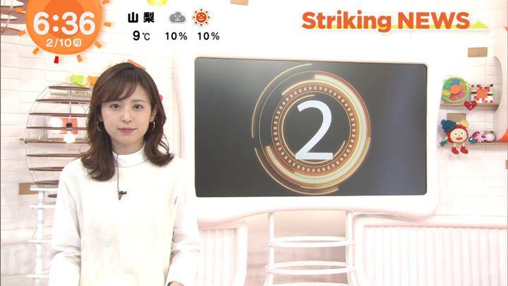 2020年02月10日久慈暁子の画像06枚目