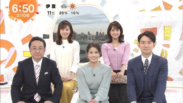 2020年02月10日久慈暁子の画像07枚目