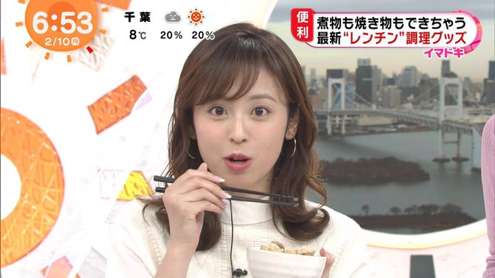 2020年02月10日久慈暁子の画像11枚目