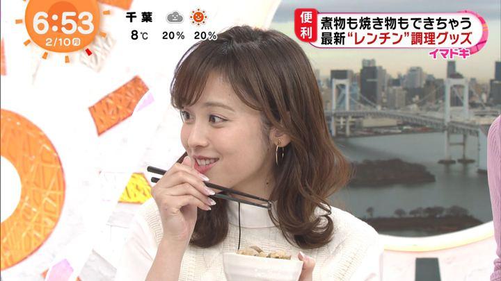 2020年02月10日久慈暁子の画像12枚目