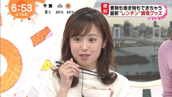 2020年02月10日久慈暁子の画像13枚目