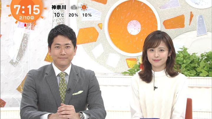 2020年02月10日久慈暁子の画像14枚目