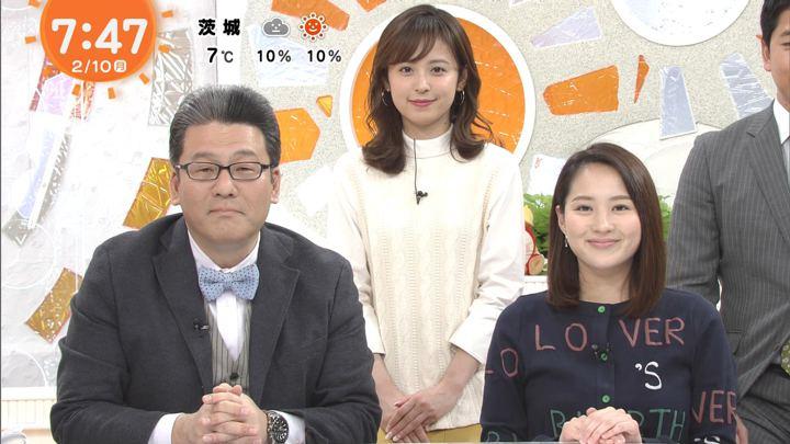 2020年02月10日久慈暁子の画像15枚目