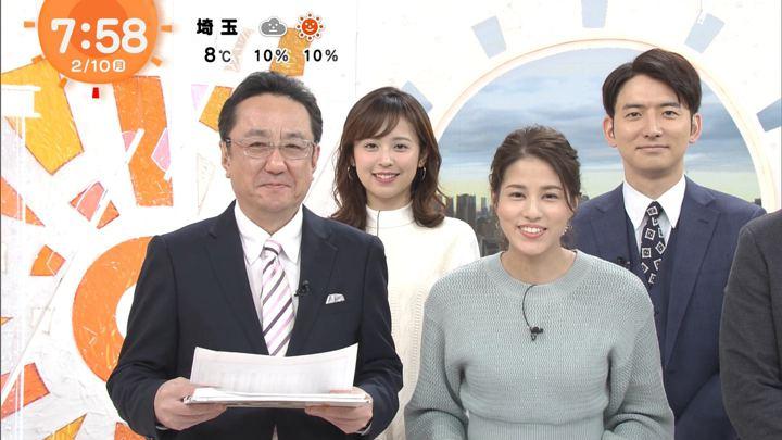 2020年02月10日久慈暁子の画像16枚目