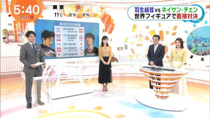 2020年02月11日久慈暁子の画像03枚目
