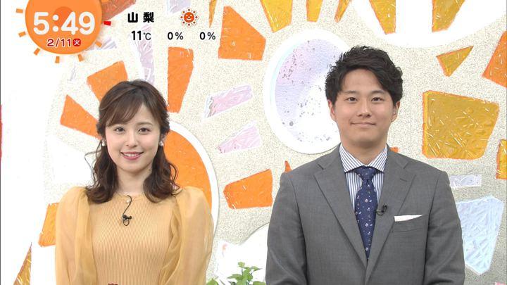 2020年02月11日久慈暁子の画像06枚目