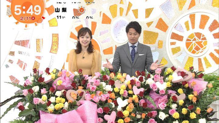 2020年02月11日久慈暁子の画像07枚目