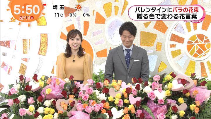 2020年02月11日久慈暁子の画像08枚目
