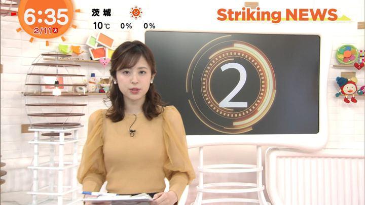 2020年02月11日久慈暁子の画像14枚目