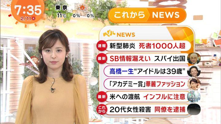 2020年02月11日久慈暁子の画像17枚目