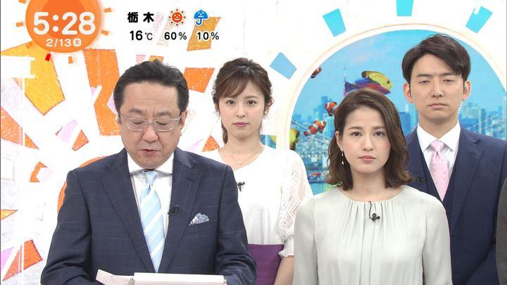 2020年02月13日久慈暁子の画像01枚目
