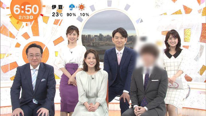2020年02月13日久慈暁子の画像09枚目