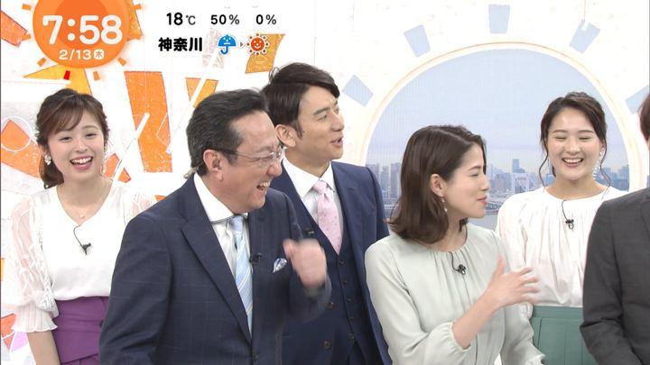 2020年02月13日久慈暁子の画像10枚目