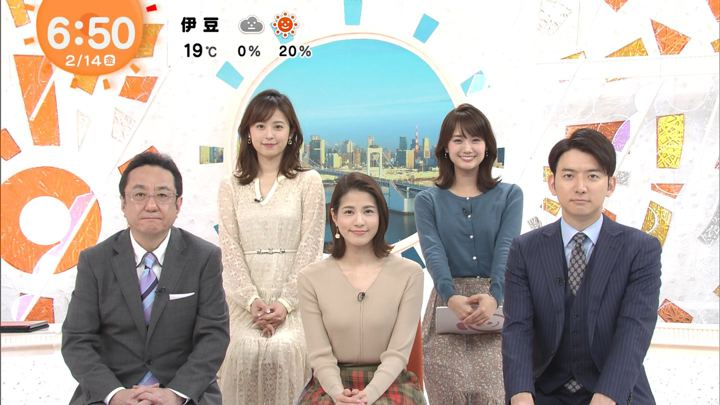 2020年02月14日久慈暁子の画像07枚目