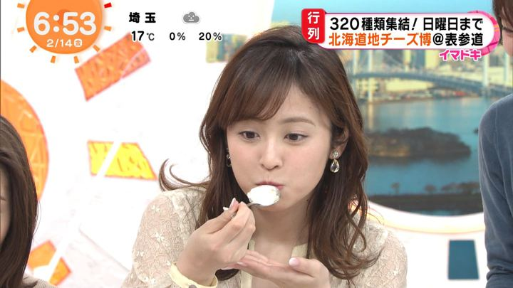 2020年02月14日久慈暁子の画像09枚目