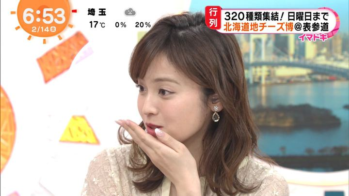 2020年02月14日久慈暁子の画像12枚目