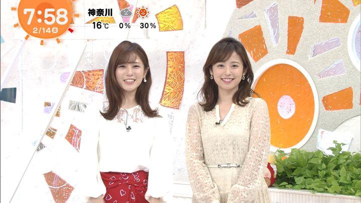 2020年02月14日久慈暁子の画像16枚目