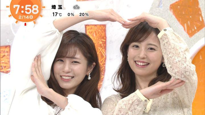 2020年02月14日久慈暁子の画像19枚目