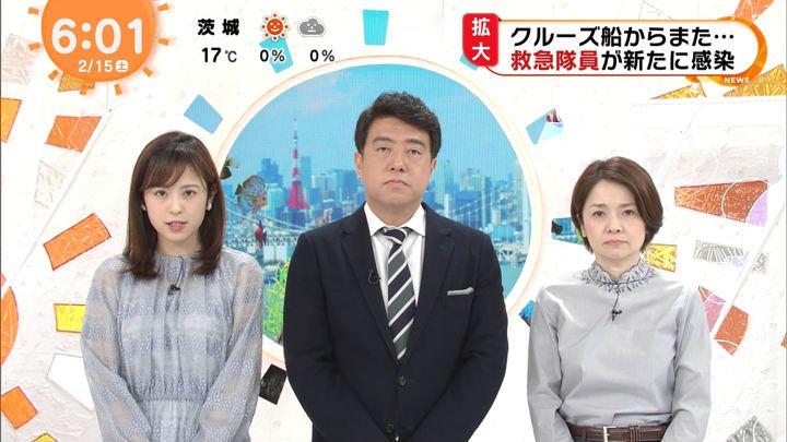 2020年02月15日久慈暁子の画像02枚目