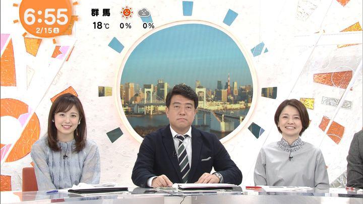 2020年02月15日久慈暁子の画像06枚目