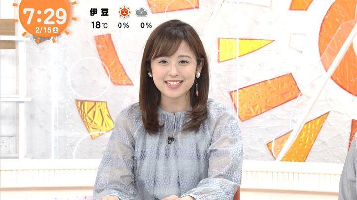 2020年02月15日久慈暁子の画像08枚目