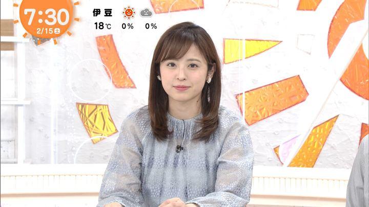2020年02月15日久慈暁子の画像09枚目