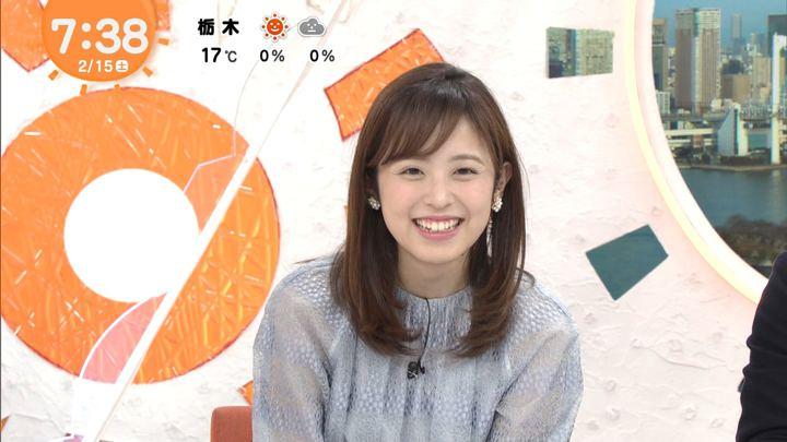2020年02月15日久慈暁子の画像10枚目