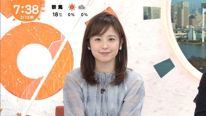 2020年02月15日久慈暁子の画像11枚目