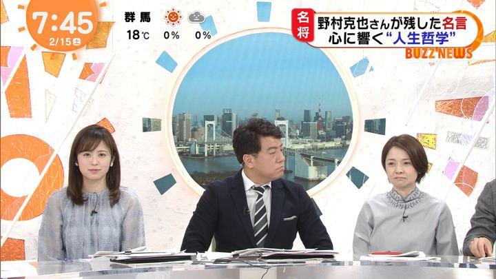 2020年02月15日久慈暁子の画像12枚目