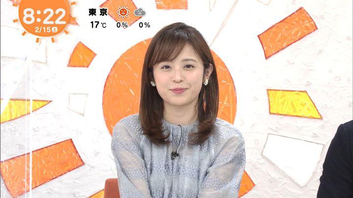 2020年02月15日久慈暁子の画像14枚目