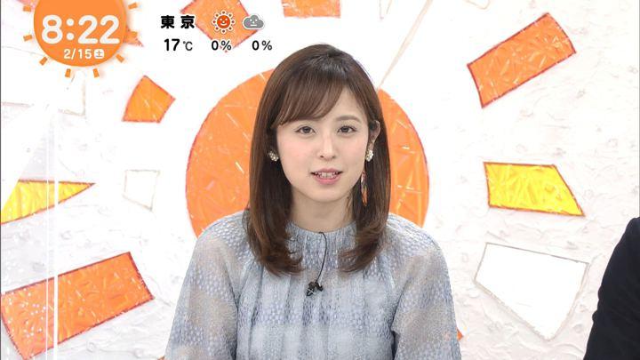 2020年02月15日久慈暁子の画像15枚目