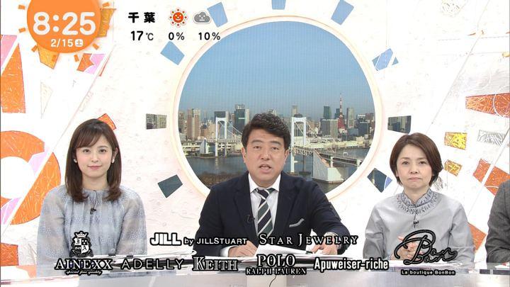 2020年02月15日久慈暁子の画像17枚目