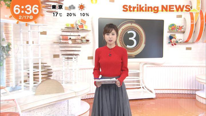 2020年02月17日久慈暁子の画像07枚目