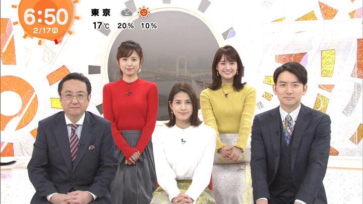 2020年02月17日久慈暁子の画像08枚目